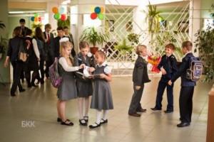 Школьная форма Брянск (5)1